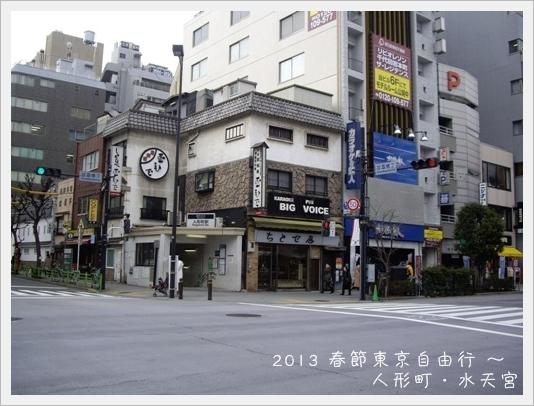 2013TokyoD2-1 18