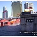 2013TokyoD3-2 04