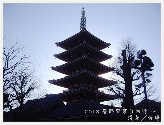 2013TokyoD3-2 23