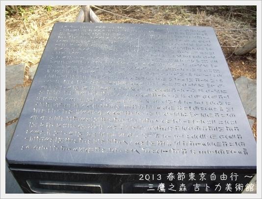 2013TokyoD4-2 18