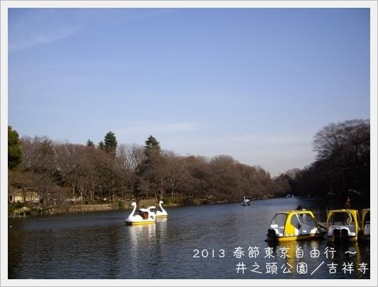 2013TokyoD4-3 01