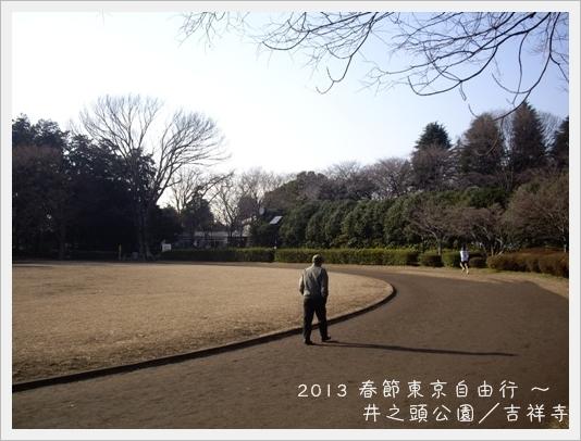 2013TokyoD4-3 03
