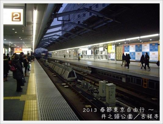 2013TokyoD4-3 25