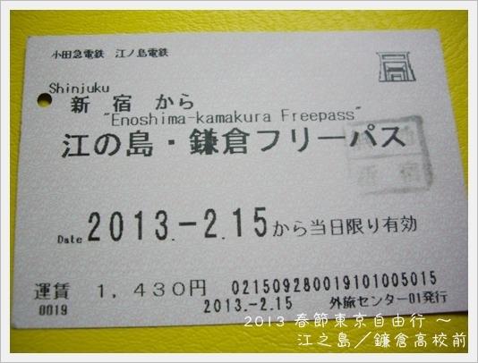 2013TokyoD5-1 02