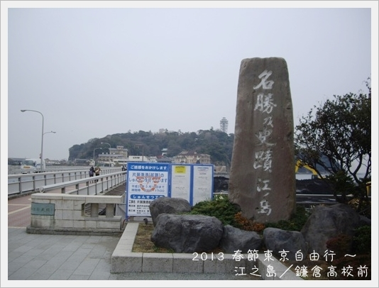 2013TokyoD5-1 06