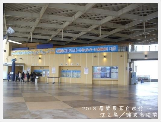2013TokyoD5-1 31