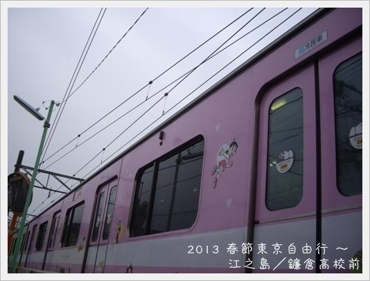 2013TokyoD5-1 35