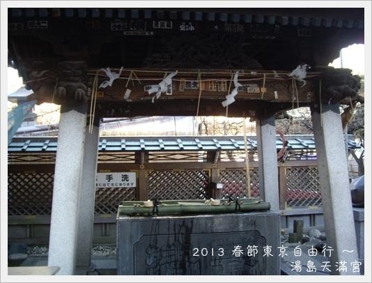 2013Tokyo D6-09