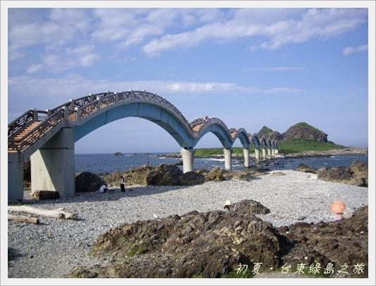 Taitung Coast 19.JPG