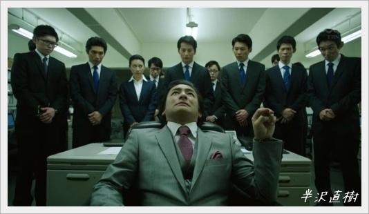 Hanzawa06.jpg