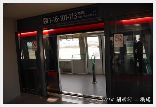 2014kansai08.JPG