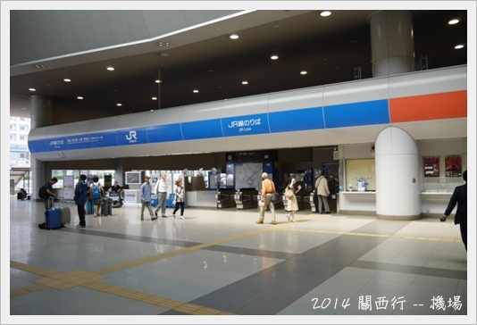 2014kansai13.JPG