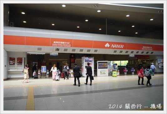 2014kansai14.JPG