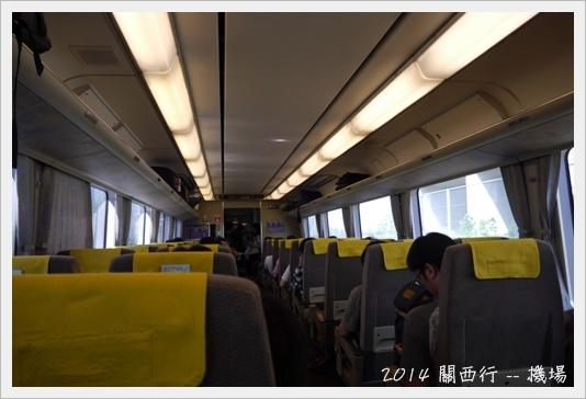 2014kansai18.JPG