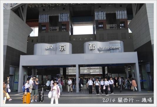 2014kansai19.JPG