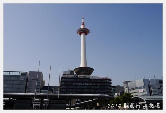 2014kansai20.JPG