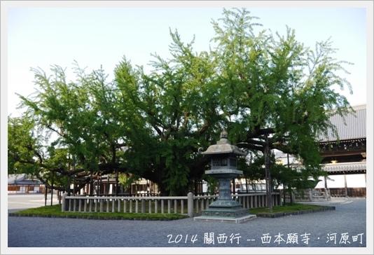 nishi04.JPG