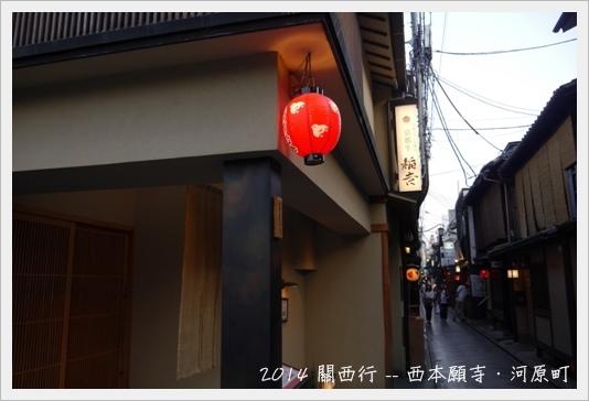 nishi18.JPG