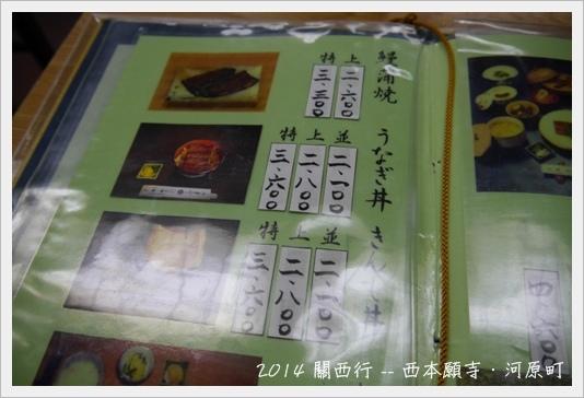 nishi23.JPG