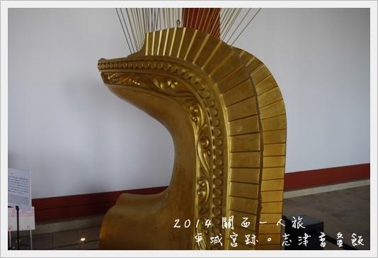 2014Nara 12.JPG