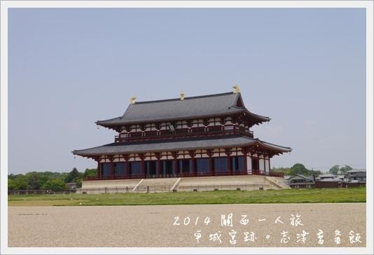 2014Nara 15.JPG