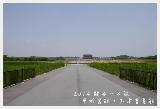 2014Nara 16.JPG