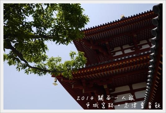 2014Nara 20.JPG
