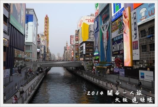 Osaka02.JPG