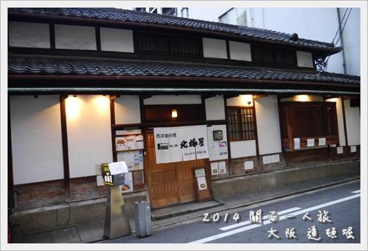 Osaka05.JPG
