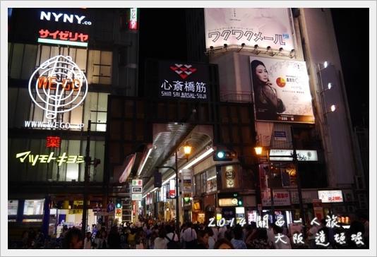 Osaka08.JPG