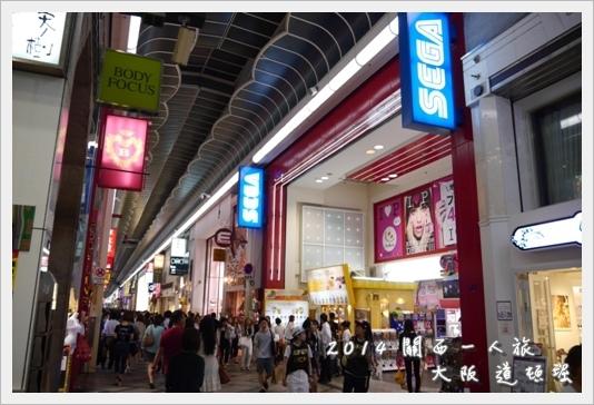 Osaka09.JPG