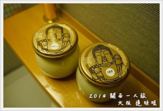Osaka18.JPG