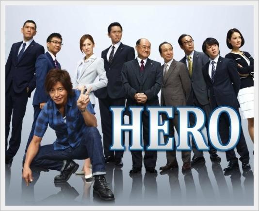 HERO2011.jpg