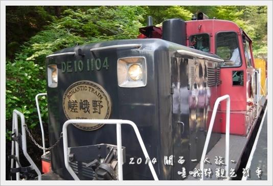 Torroko01.JPG