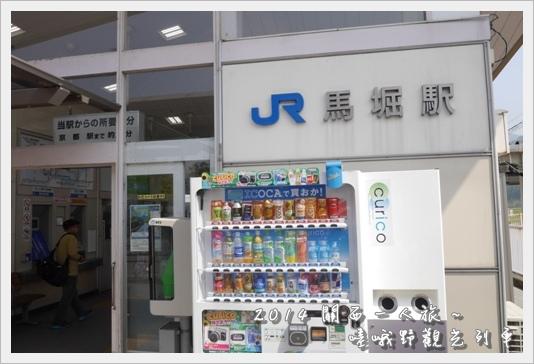 Torroko03.JPG
