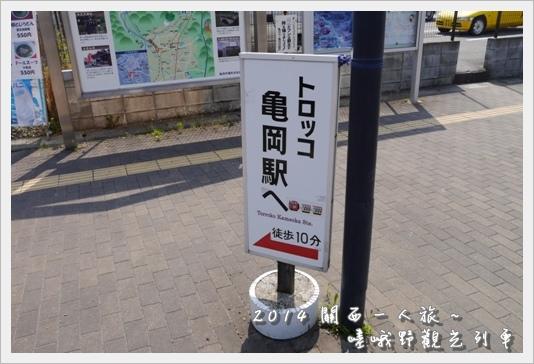 Torroko04.JPG