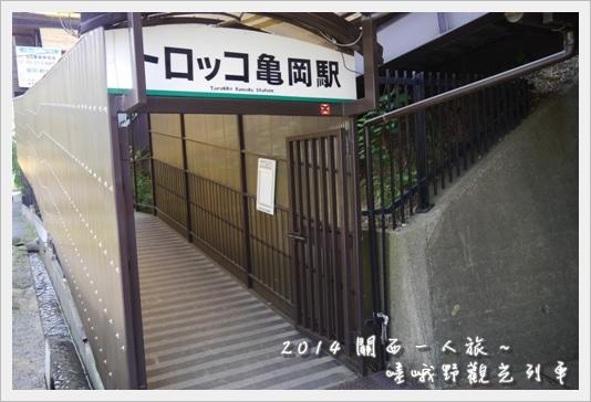 Torroko07.JPG