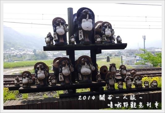 Torroko10.JPG