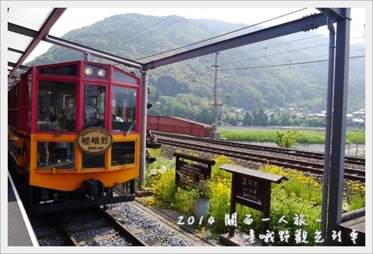 Torroko11.JPG