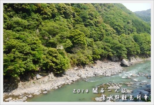Torroko13.JPG