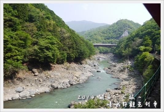 Torroko14.JPG