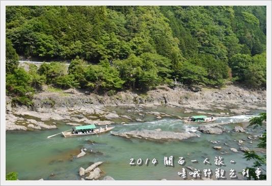 Torroko15.JPG