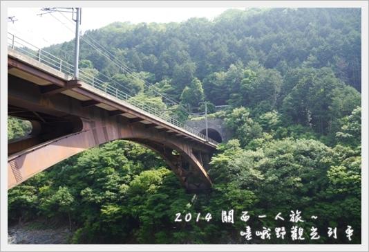 Torroko17.JPG