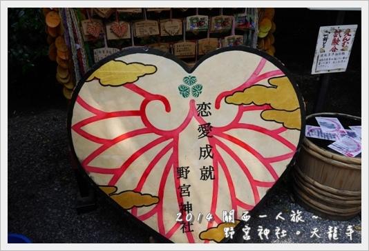 Arashiyama01.JPG