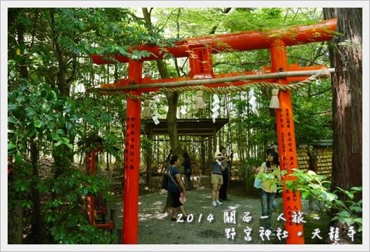 Arashiyama06.JPG