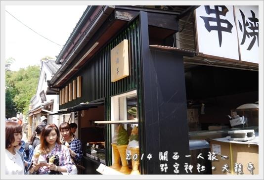 Arashiyama11.JPG