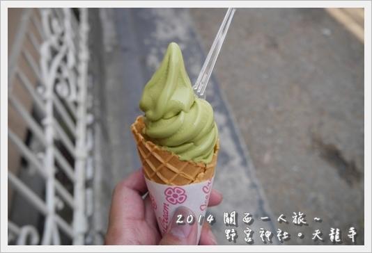 Arashiyama12.JPG