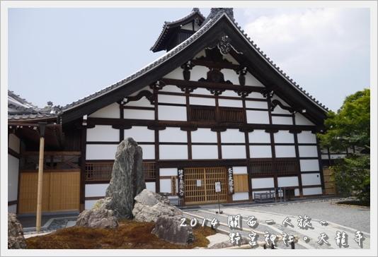 Arashiyama17.JPG