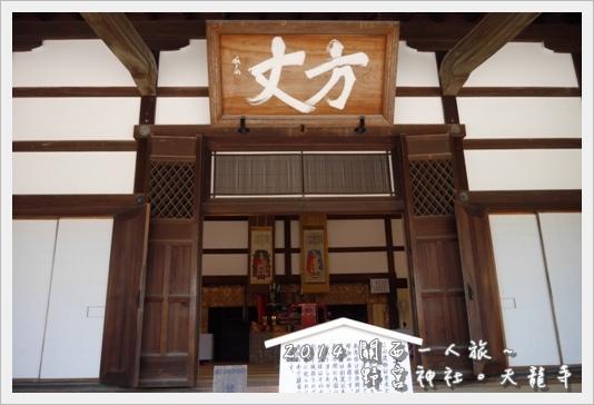 Arashiyama18.JPG