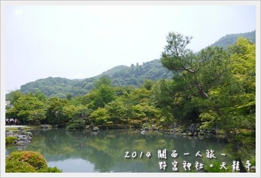 Arashiyama21.JPG